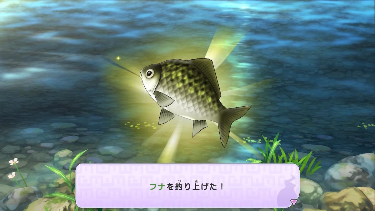 f:id:dashimaki_tmg:20200603184634j:plain
