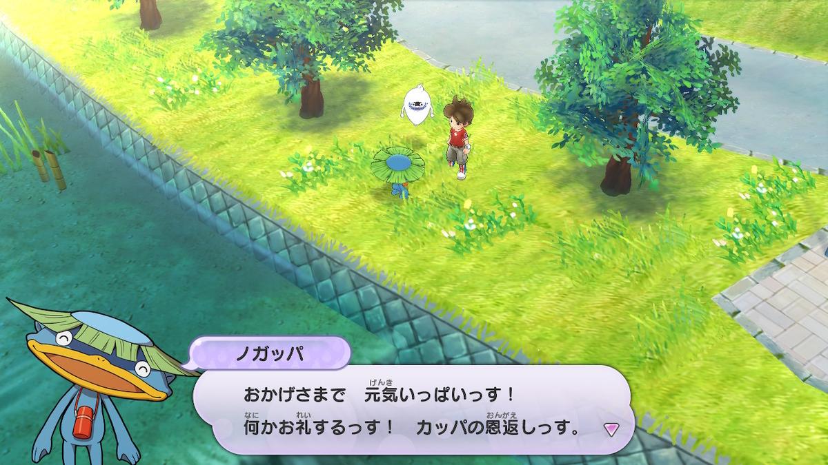 f:id:dashimaki_tmg:20200603184706j:plain