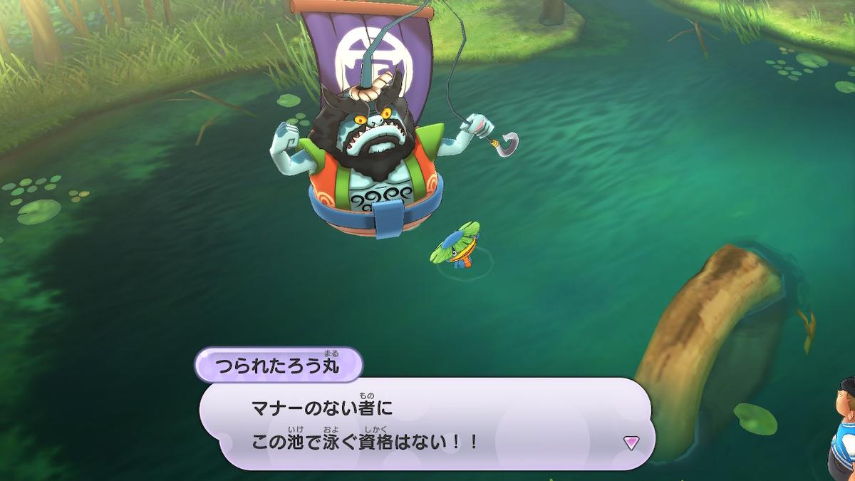 f:id:dashimaki_tmg:20200603184746j:plain
