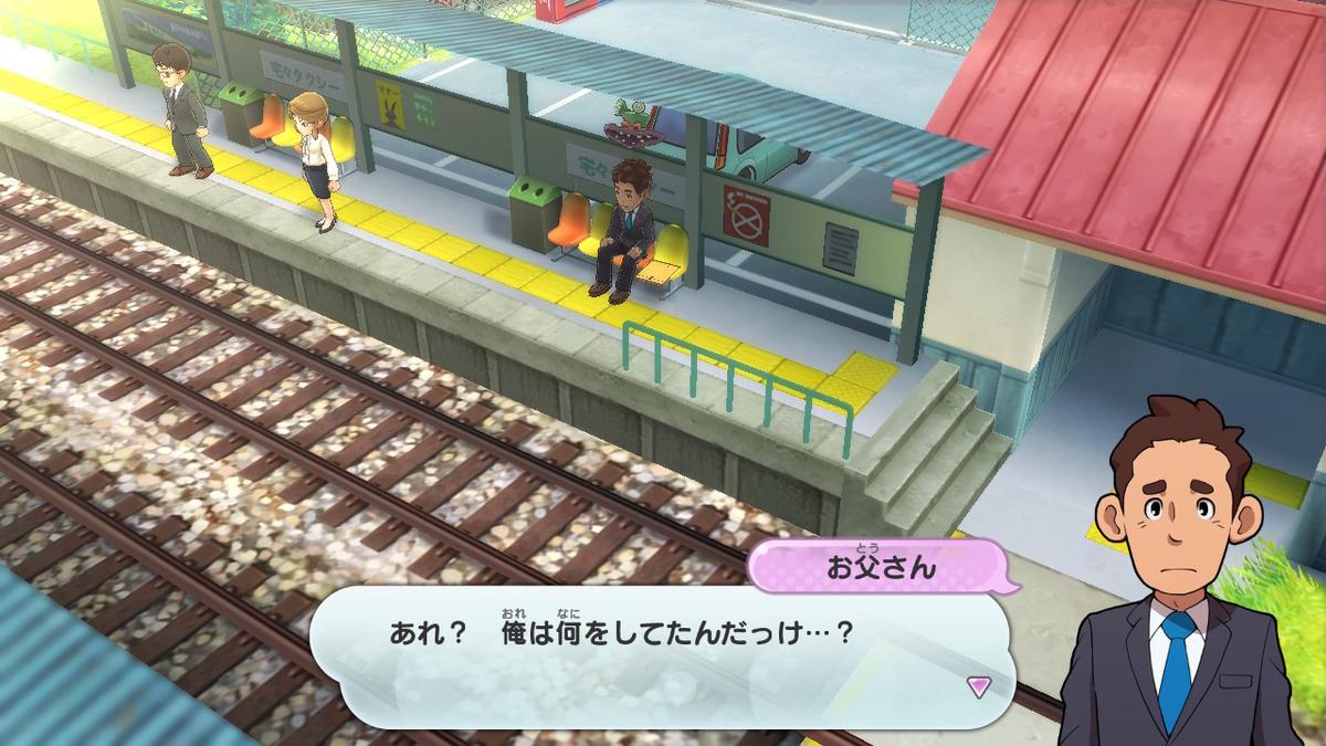 f:id:dashimaki_tmg:20200609005307j:plain