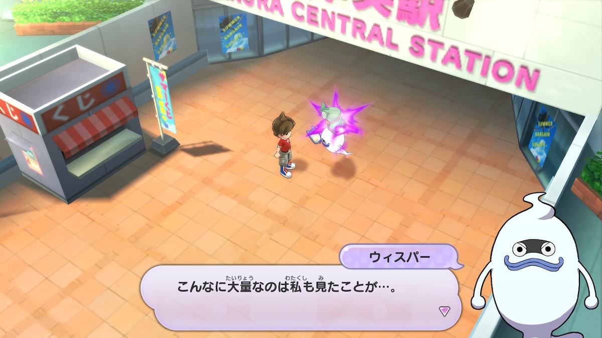f:id:dashimaki_tmg:20200609005418j:plain