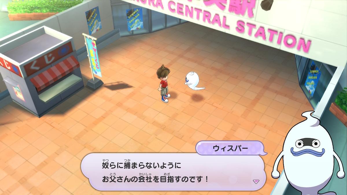 f:id:dashimaki_tmg:20200609005448j:plain