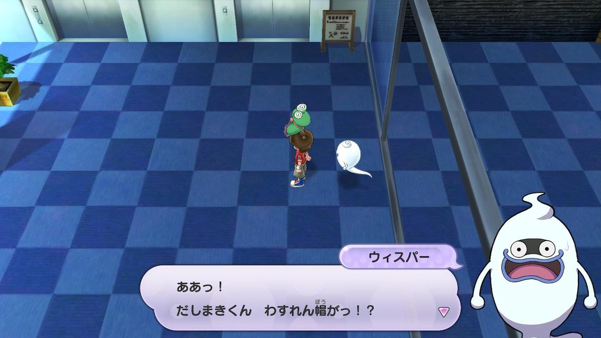 f:id:dashimaki_tmg:20200609005501j:plain