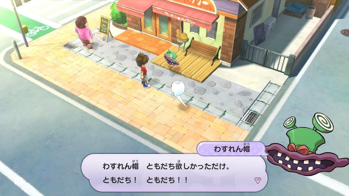 f:id:dashimaki_tmg:20200609005617j:plain