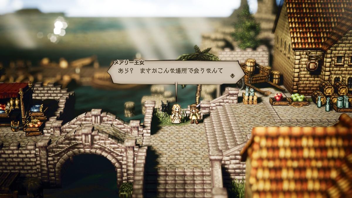 f:id:dashimaki_tmg:20200615230701j:plain