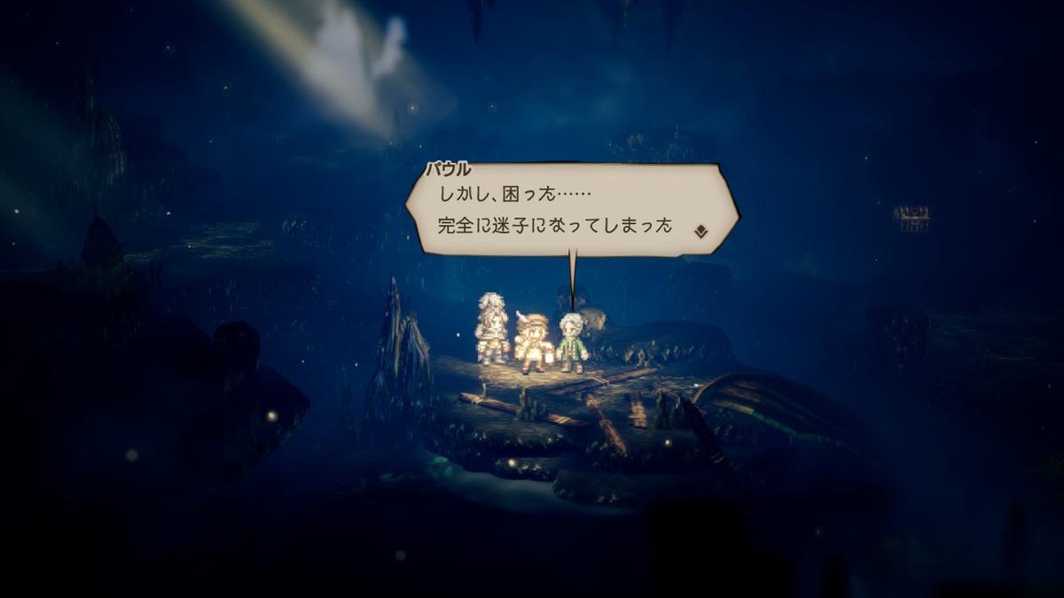 f:id:dashimaki_tmg:20200615230725j:plain