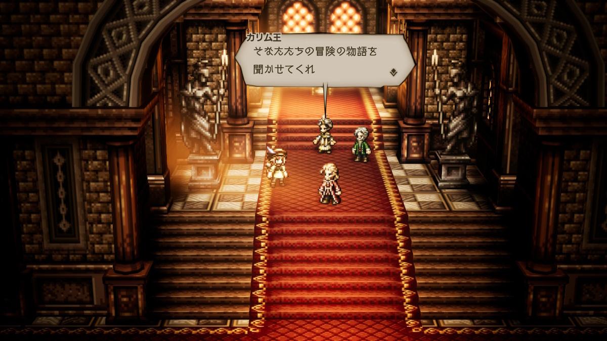 f:id:dashimaki_tmg:20200615230753j:plain
