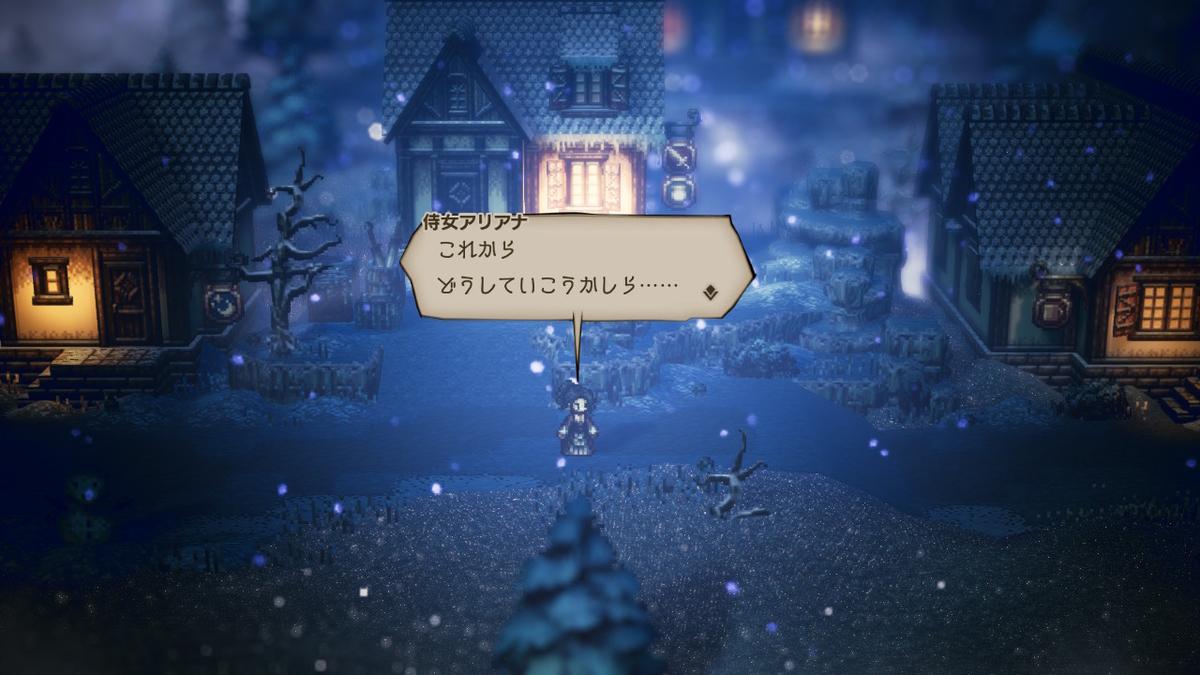 f:id:dashimaki_tmg:20200615230820j:plain