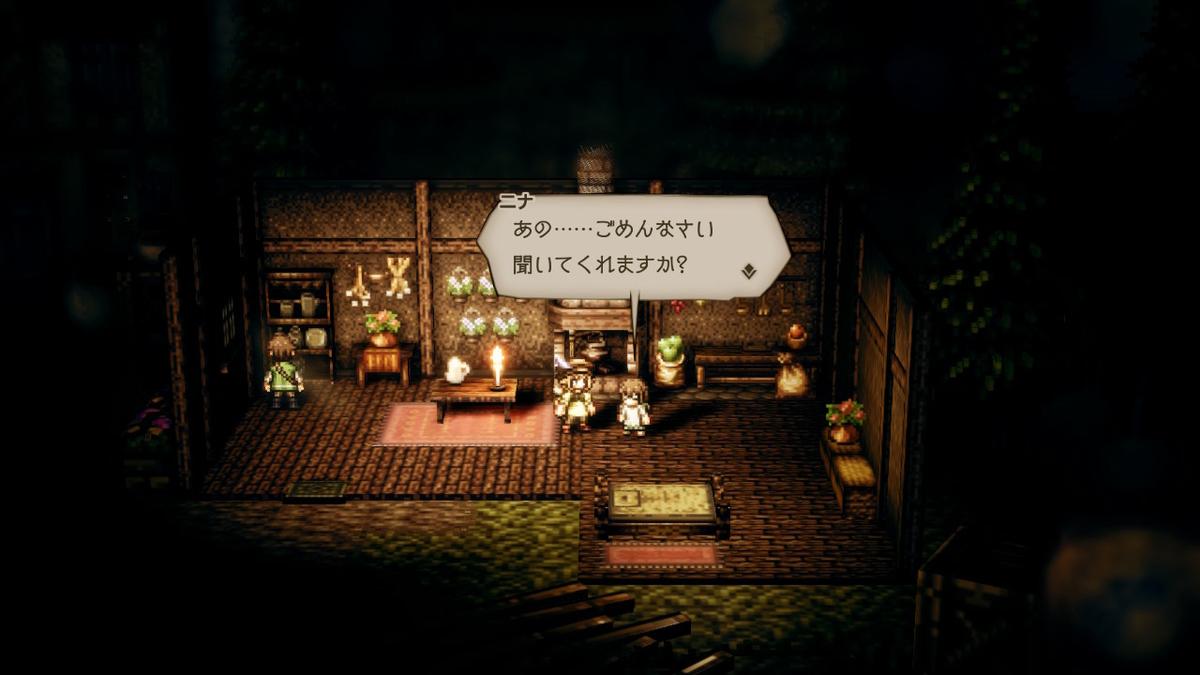 f:id:dashimaki_tmg:20200615230836j:plain