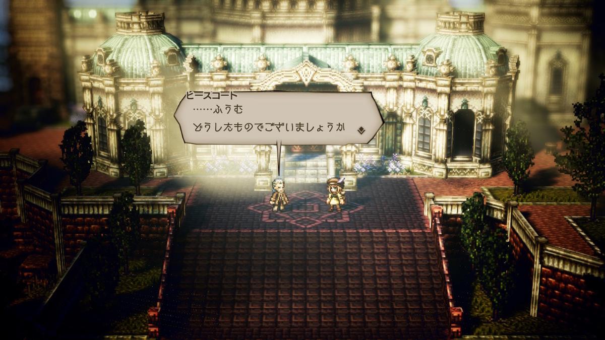 f:id:dashimaki_tmg:20200615230852j:plain