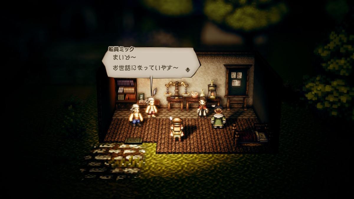 f:id:dashimaki_tmg:20200615230904j:plain