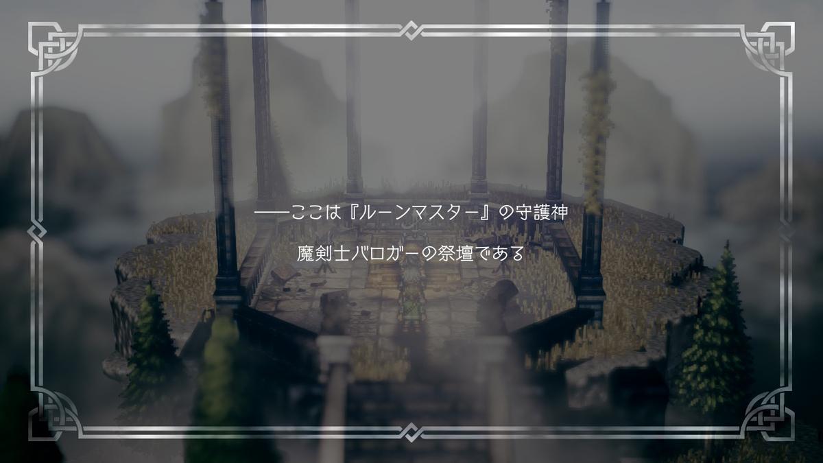 f:id:dashimaki_tmg:20200616213133j:plain