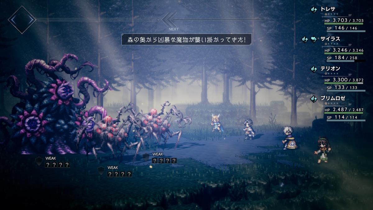 f:id:dashimaki_tmg:20200620154859j:plain