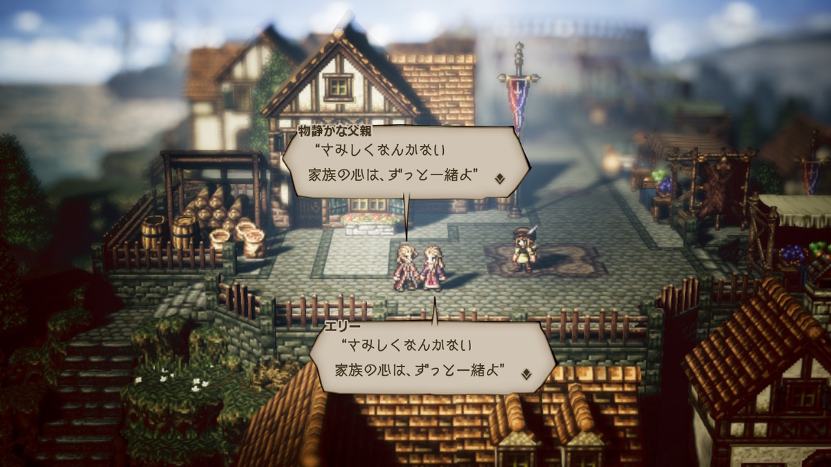f:id:dashimaki_tmg:20200620154948j:plain
