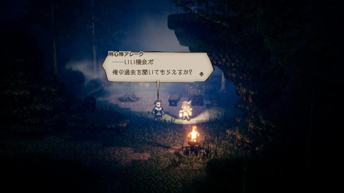 f:id:dashimaki_tmg:20200620155033j:plain