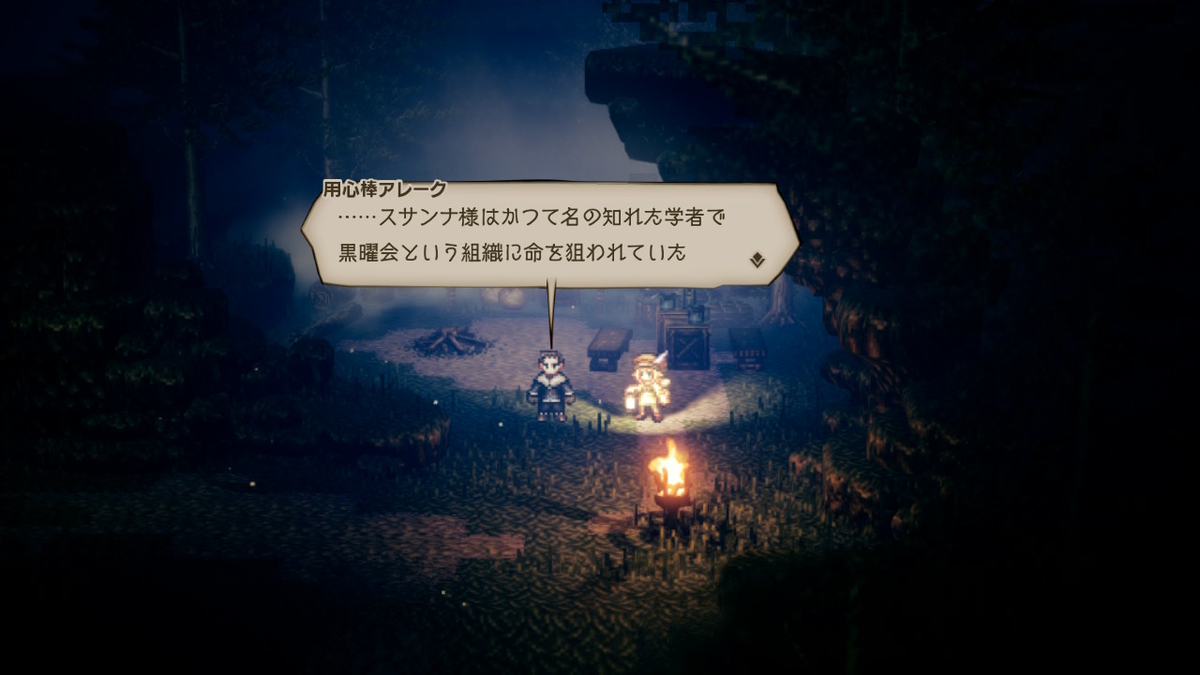 f:id:dashimaki_tmg:20200620155056j:plain