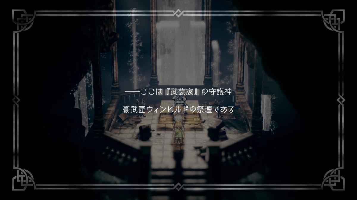 f:id:dashimaki_tmg:20200621022648j:plain