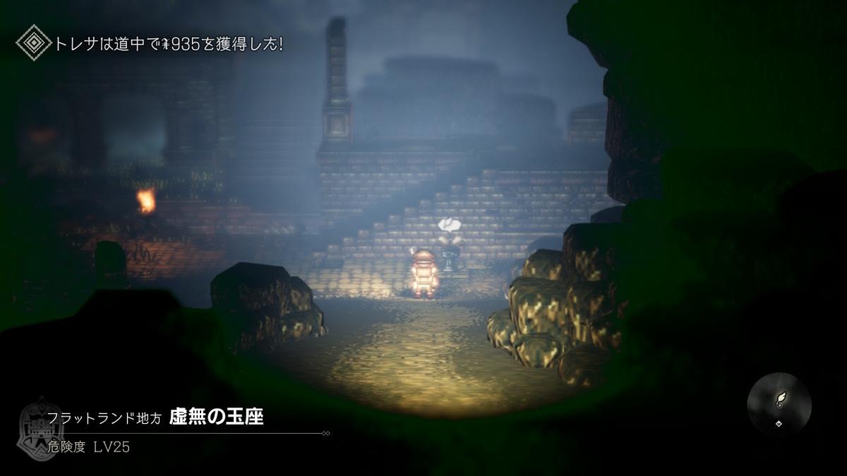 f:id:dashimaki_tmg:20200623174218j:plain