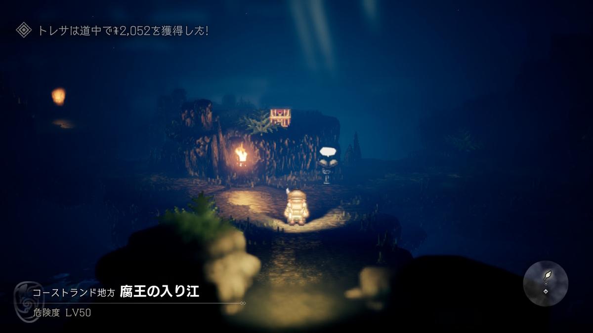 f:id:dashimaki_tmg:20200623174318j:plain