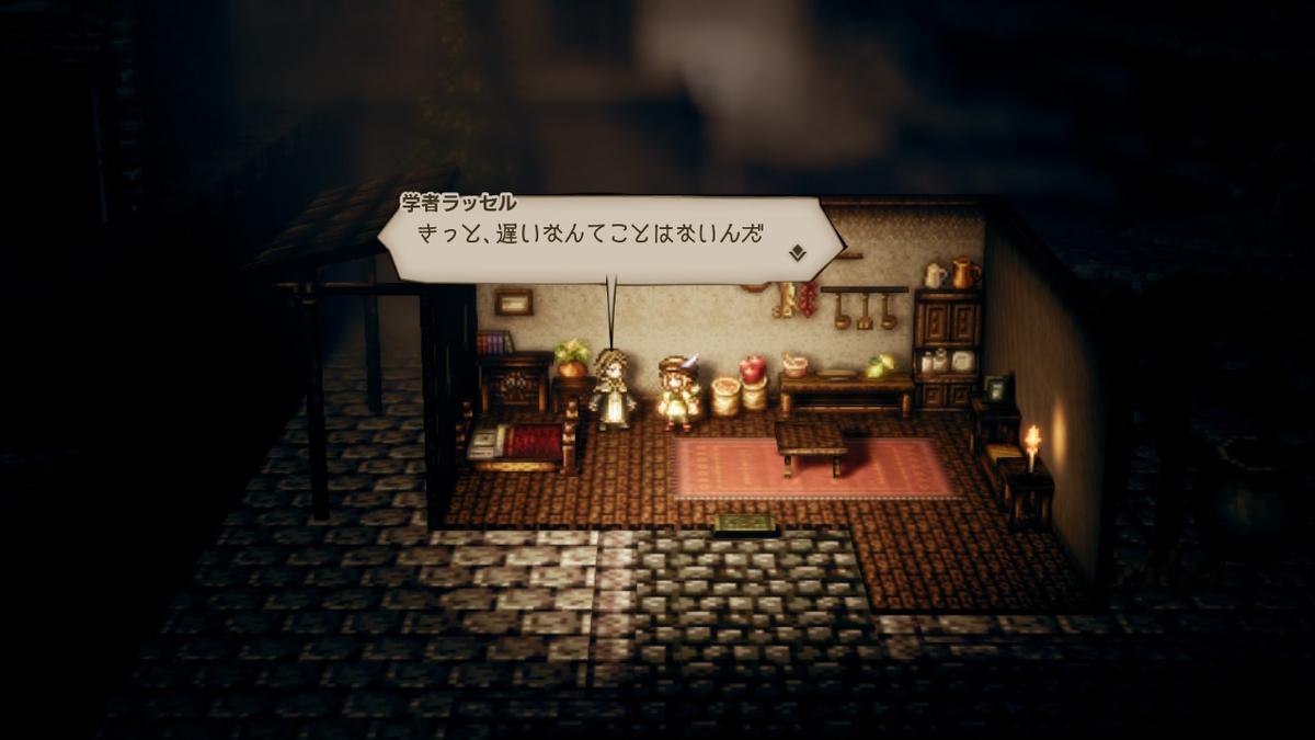 f:id:dashimaki_tmg:20200624025023j:plain