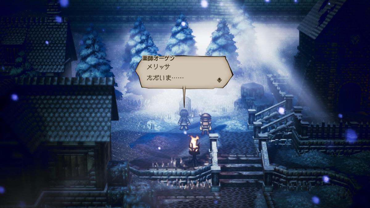 f:id:dashimaki_tmg:20200624025048j:plain