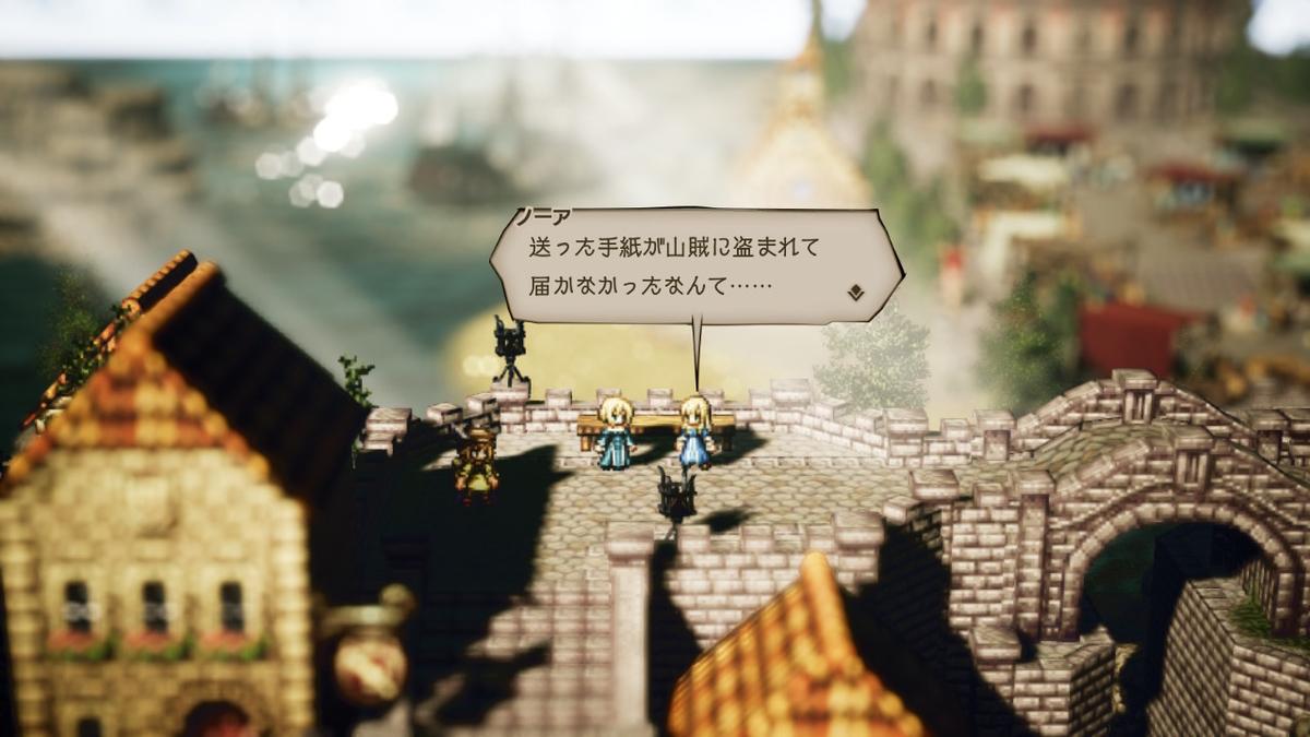 f:id:dashimaki_tmg:20200624025105j:plain