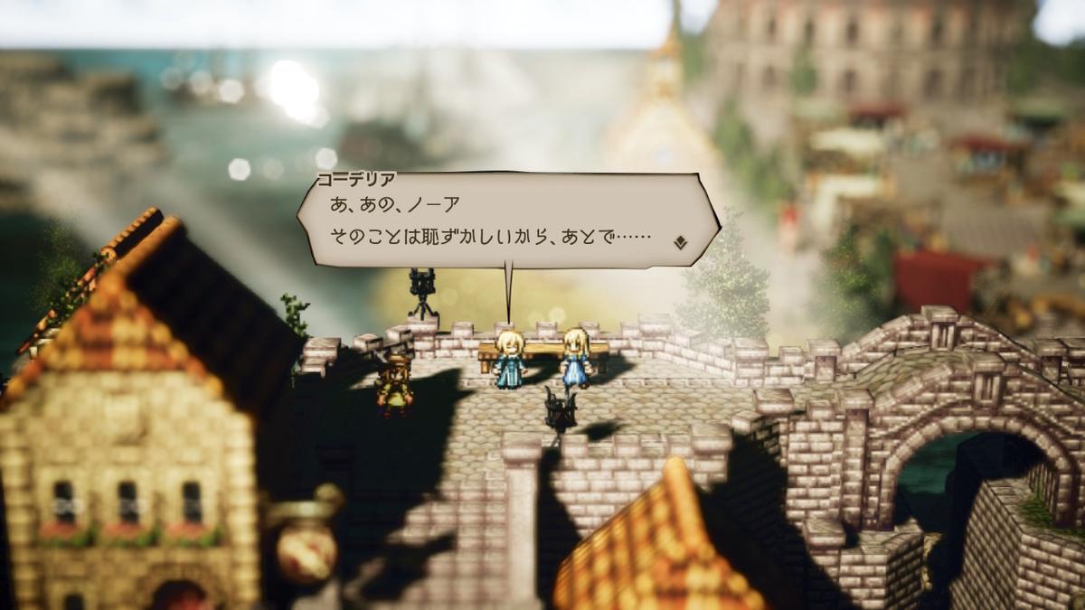 f:id:dashimaki_tmg:20200624025127j:plain