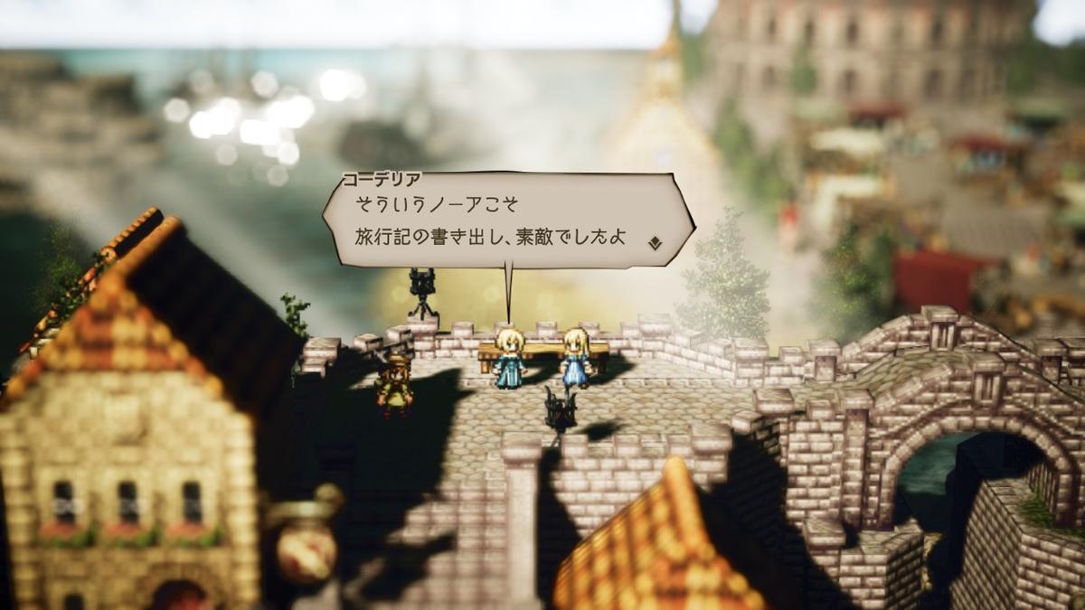 f:id:dashimaki_tmg:20200624025146j:plain