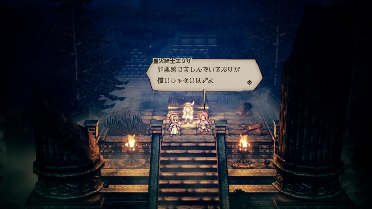 f:id:dashimaki_tmg:20200624231742j:plain