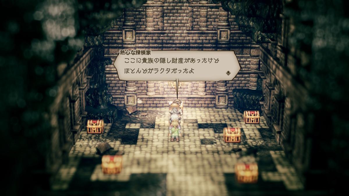 f:id:dashimaki_tmg:20200624233451j:plain
