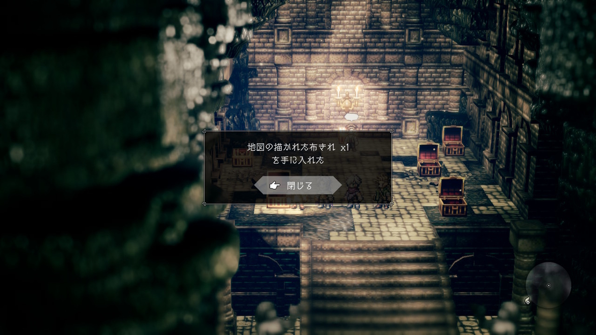 f:id:dashimaki_tmg:20200624233502j:plain