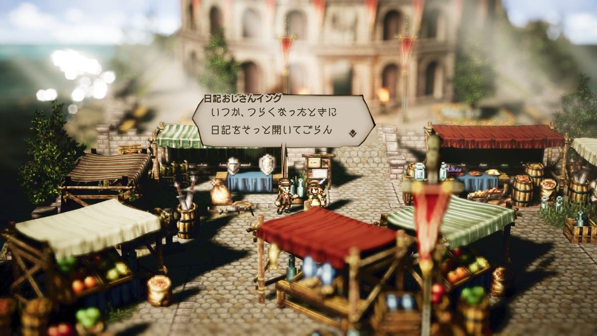 f:id:dashimaki_tmg:20200627162011j:plain