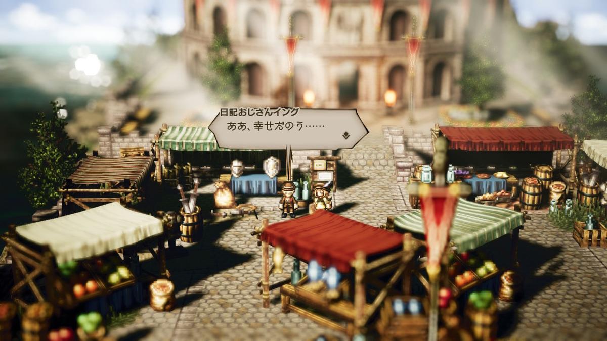f:id:dashimaki_tmg:20200627162041j:plain