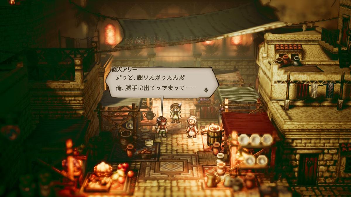 f:id:dashimaki_tmg:20200627162108j:plain