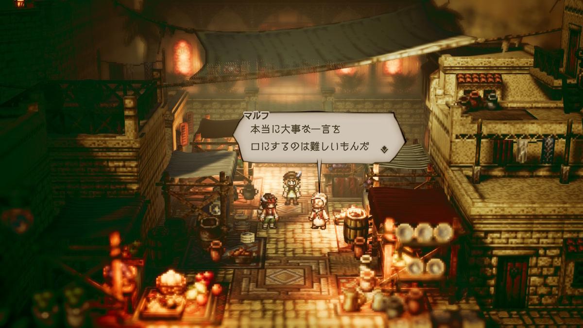 f:id:dashimaki_tmg:20200627162120j:plain