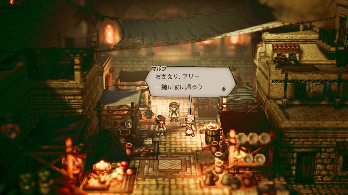 f:id:dashimaki_tmg:20200627162137j:plain