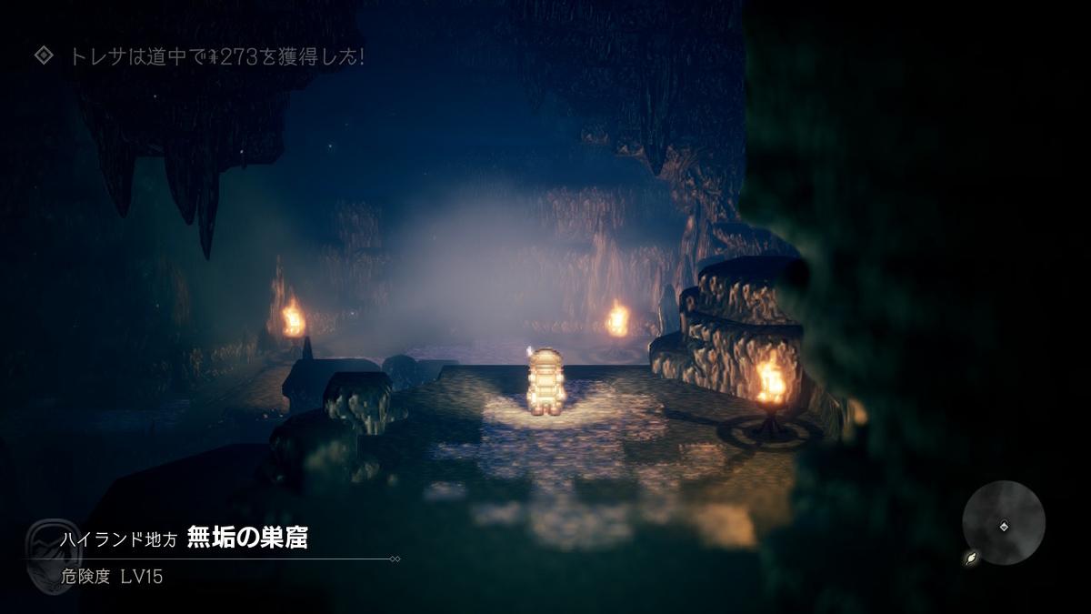 f:id:dashimaki_tmg:20200627162205j:plain