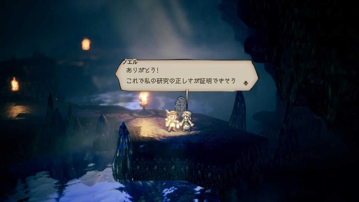 f:id:dashimaki_tmg:20200627162218j:plain