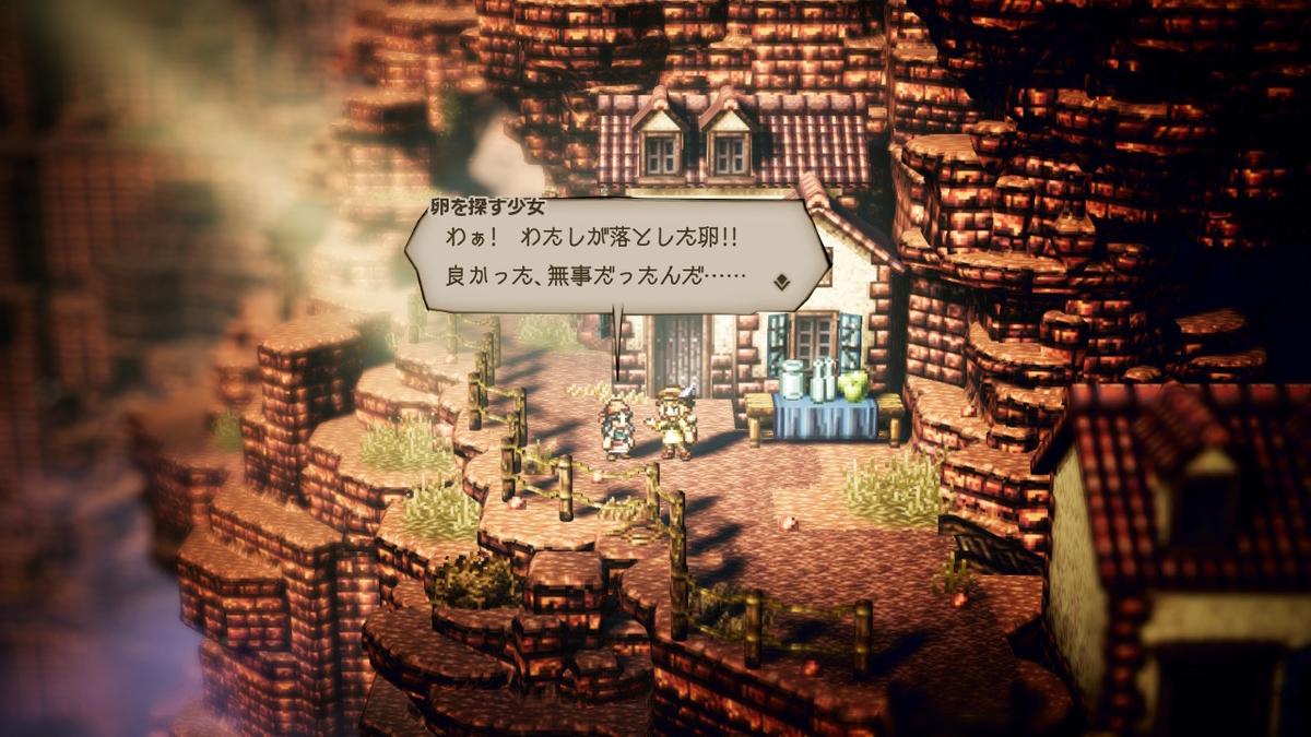 f:id:dashimaki_tmg:20200627162232j:plain