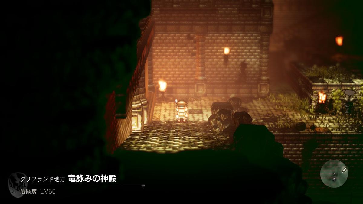 f:id:dashimaki_tmg:20200627162244j:plain