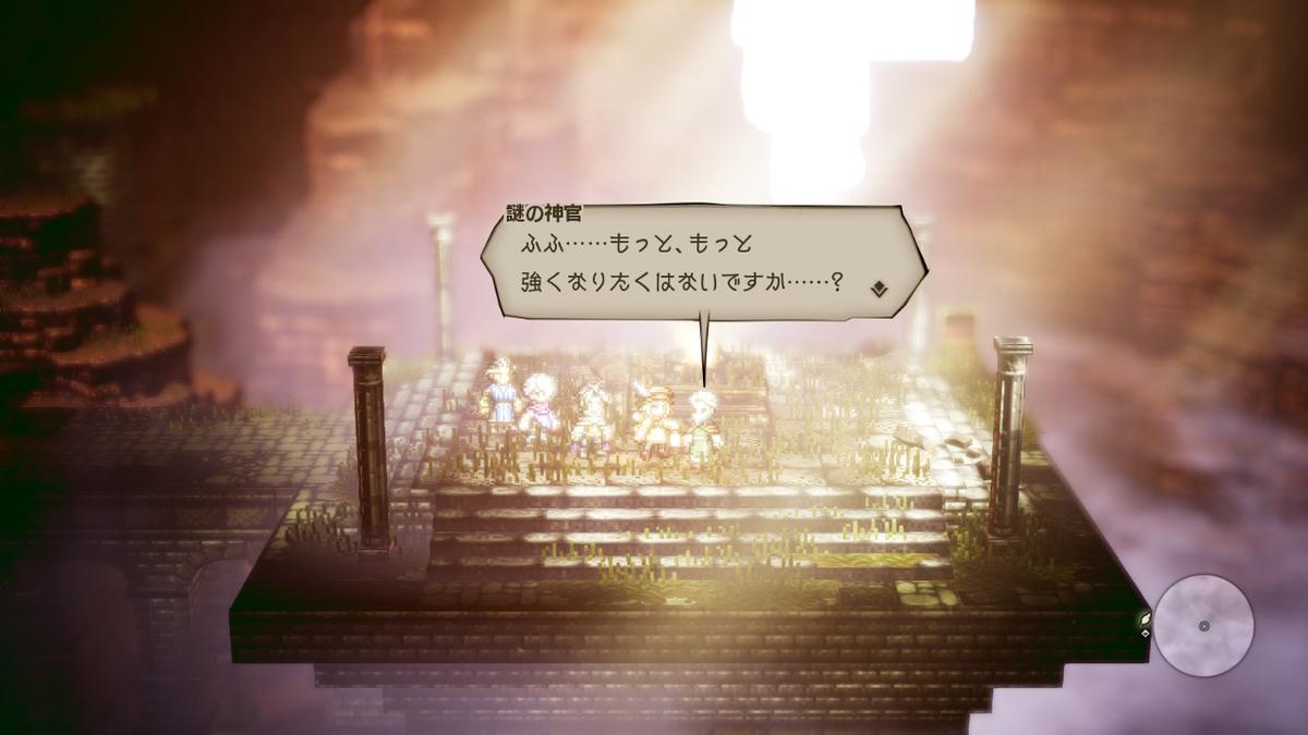 f:id:dashimaki_tmg:20200627162255j:plain