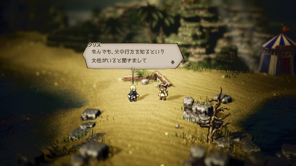 f:id:dashimaki_tmg:20200627162317j:plain