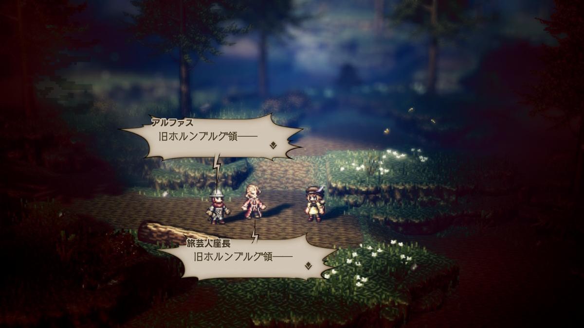 f:id:dashimaki_tmg:20200627162358j:plain