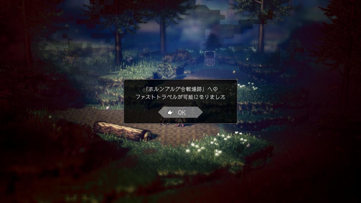 f:id:dashimaki_tmg:20200628023824j:plain