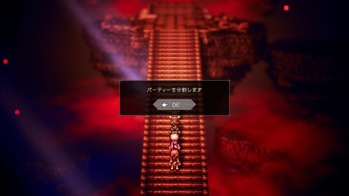f:id:dashimaki_tmg:20200628024025j:plain