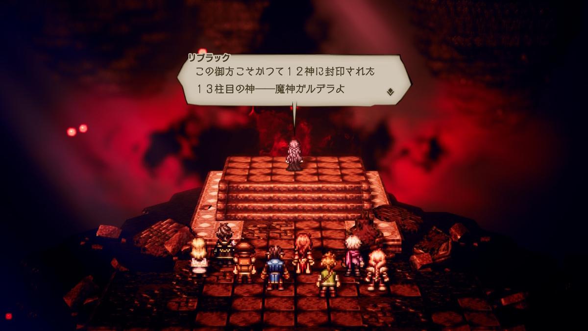 f:id:dashimaki_tmg:20200628024054j:plain