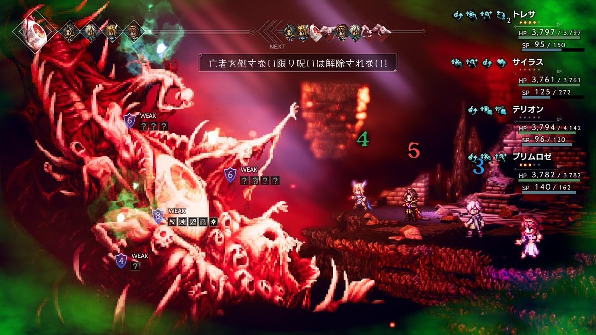 f:id:dashimaki_tmg:20200707012326j:plain