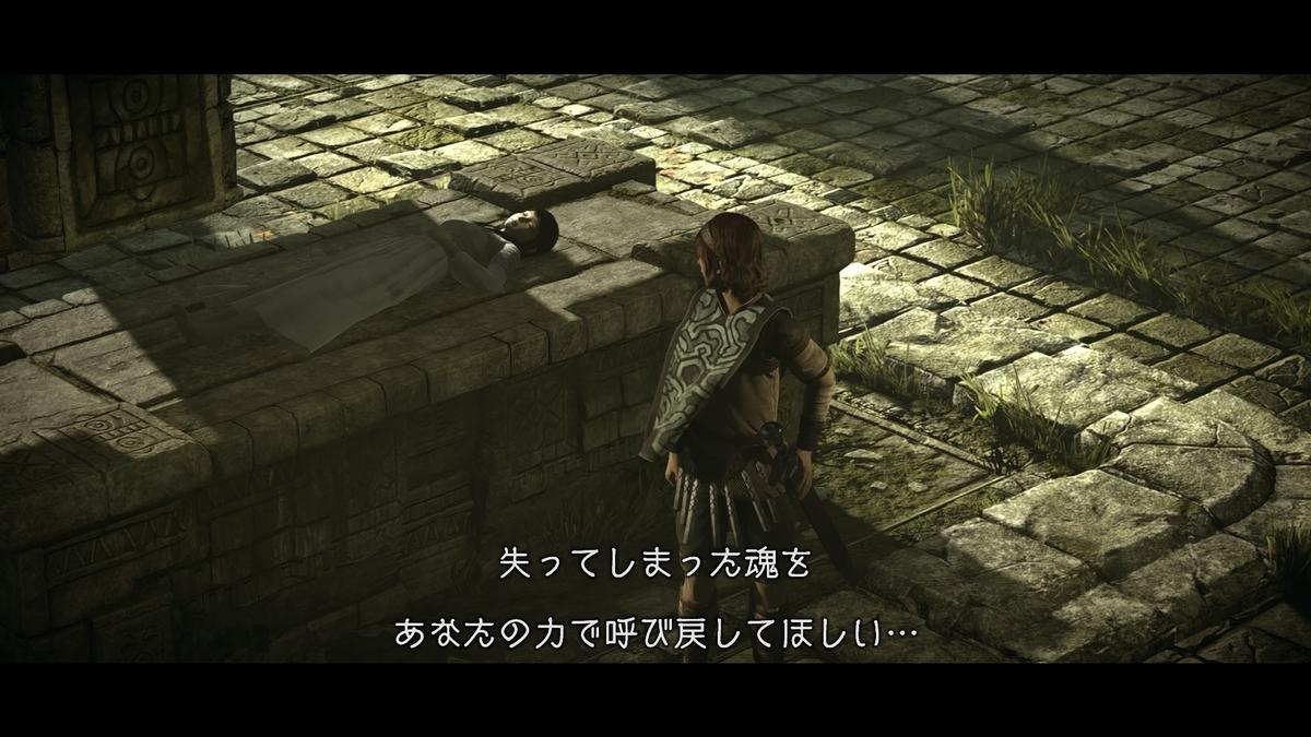 f:id:dashimaki_tmg:20200721021647j:plain