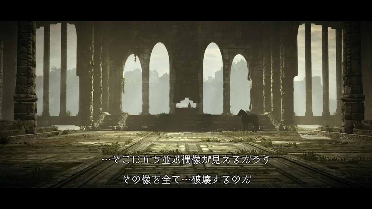 f:id:dashimaki_tmg:20200721021659j:plain
