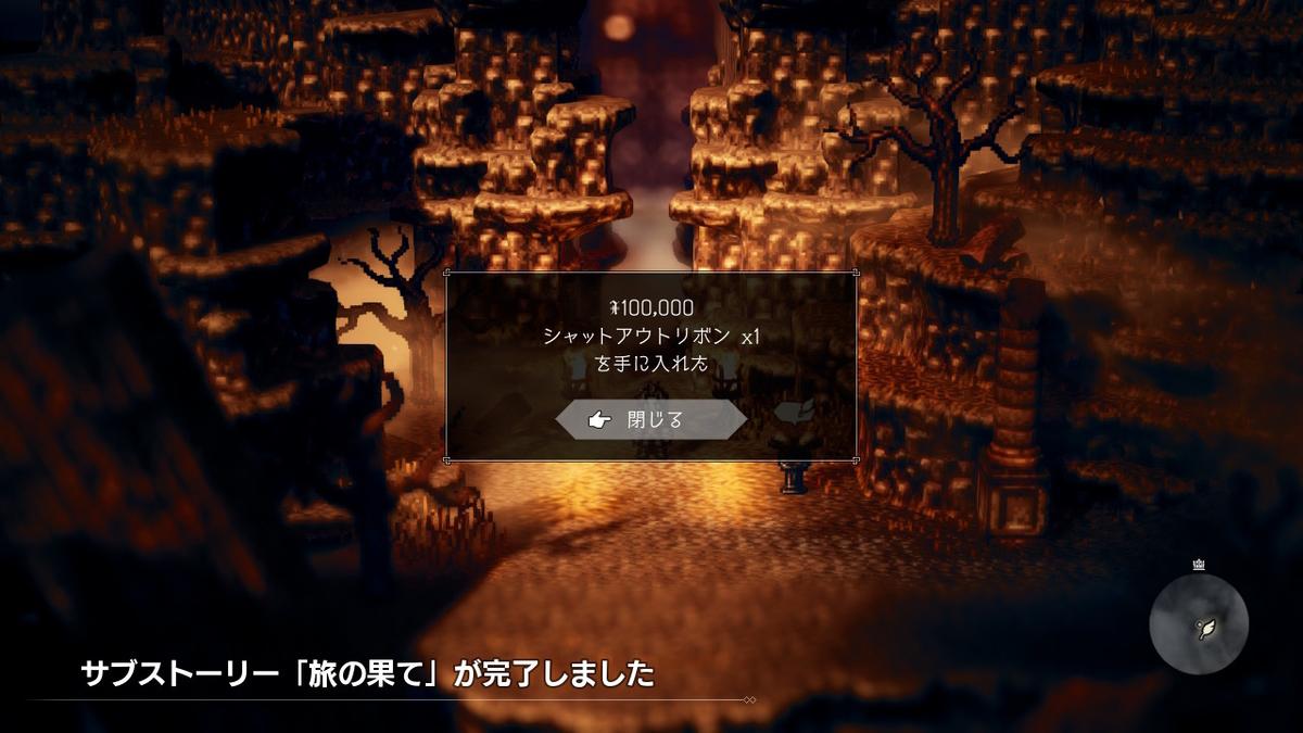 f:id:dashimaki_tmg:20200729164817j:plain